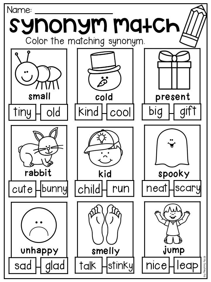 Synonym worksheet for kindergarten and first grade
