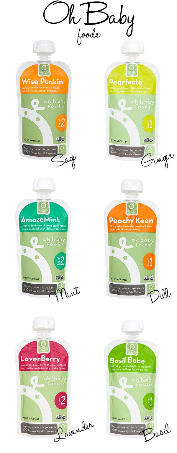 The best anything-but-bland baby food on the market! | Murphy Deesign ...