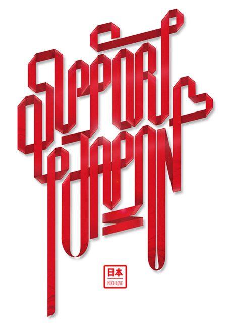 typography_webneel_com (13) #tipografia #lettering #grafica