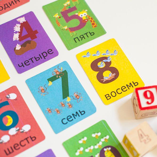 Free Russian Language Printables