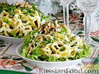 """Фото к рецепту: Салат """"Римский"""" с говядиной и яичными блинчиками"""