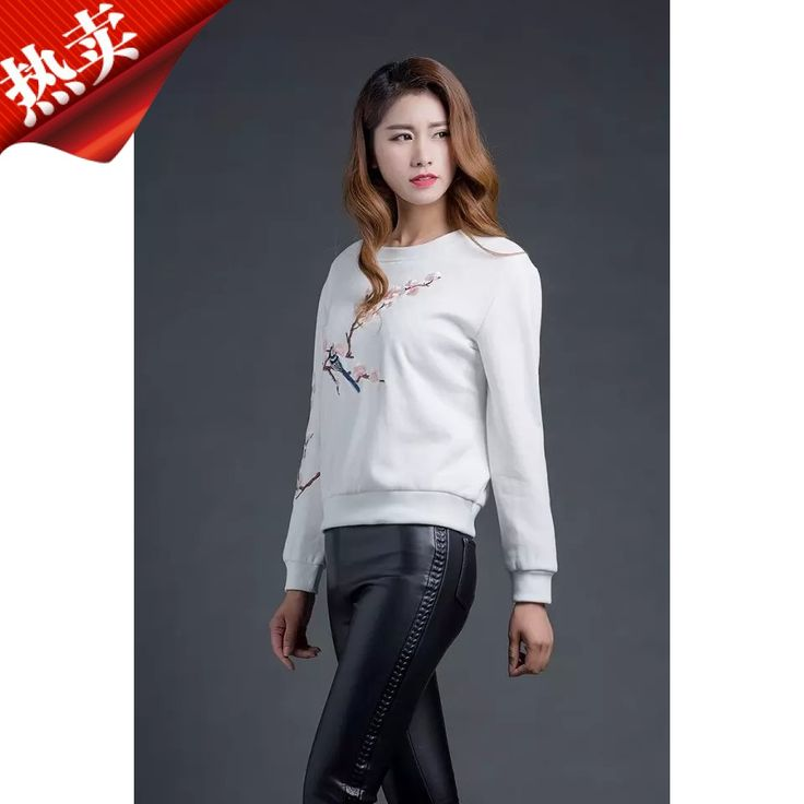 2017 new Korean youth fashion style embroidery plum female wild loose, casual hedging #Affiliate