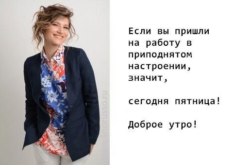 Русский Лен - Интернет-магазин женской одежды