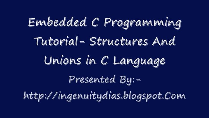 Structures And Unions in C Language Embedded C Programming Tutorial.Collection of most Frequently Asked Placement questions and Answers for Function and Pointer in C Programming in Practical viva in Engineering or Job interview for Hardware Programmer.  In Depth Embedded C Language Tutorial and Study Materials can be found here  http://ingenuitydias.blogspot.com/2015/07/files-and-preprocessors-in-c-viva.html