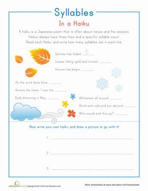 Second Grade Phonics Worksheets: Haiku Syllables