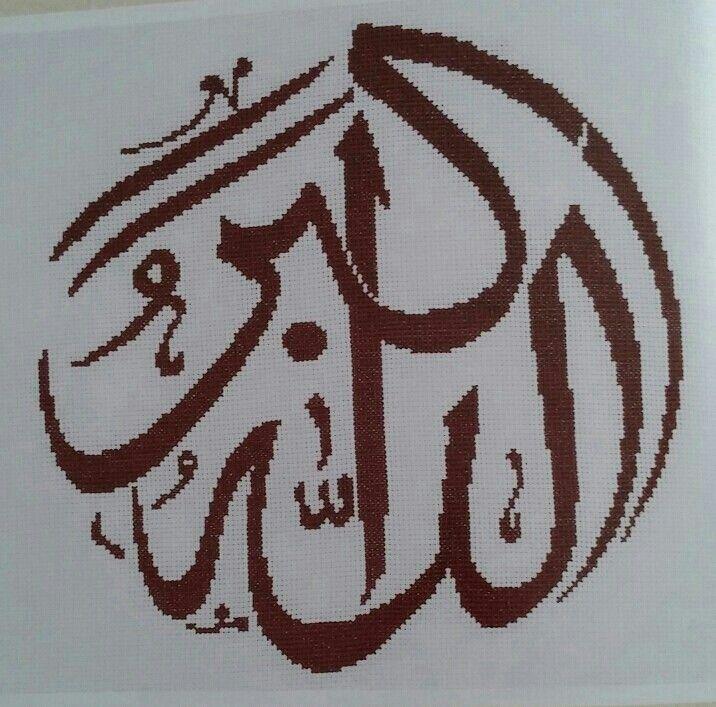 Allahu Ekber-desen boyutu 25×25 cm