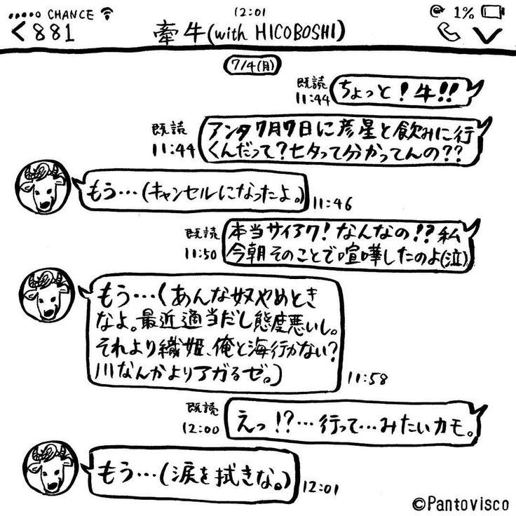 七夕 イラスト 色鉛筆