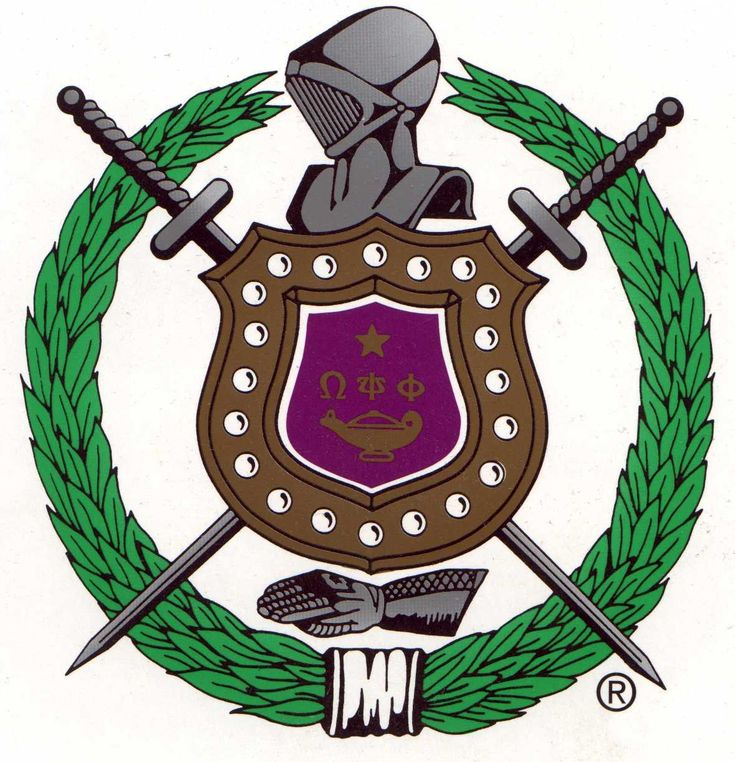 Omega Psi Phi My Dad S Fraternity Fall 1962 Old School