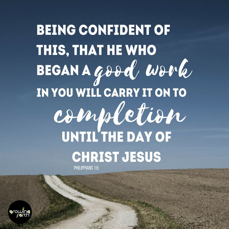 God is at work in our lives. In the quiet and stillness, whether we are conscious of his involvement or not. We can trust that he will continue to work through our lives and in our lives for his kingdom and his glory.