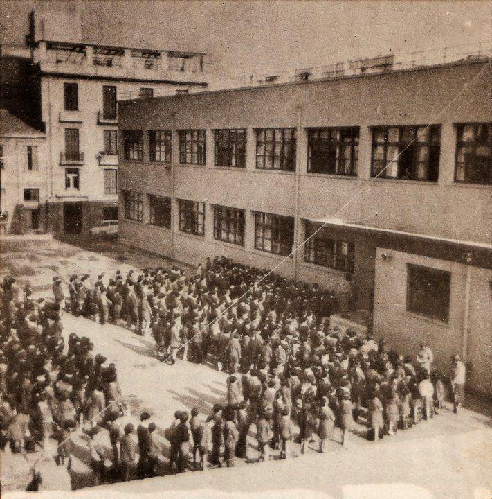 70 δημοτικό σχολείο αθηνών (1974)