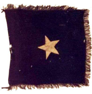 Banderola del Batallón Cívico Movilizado Bulnes
