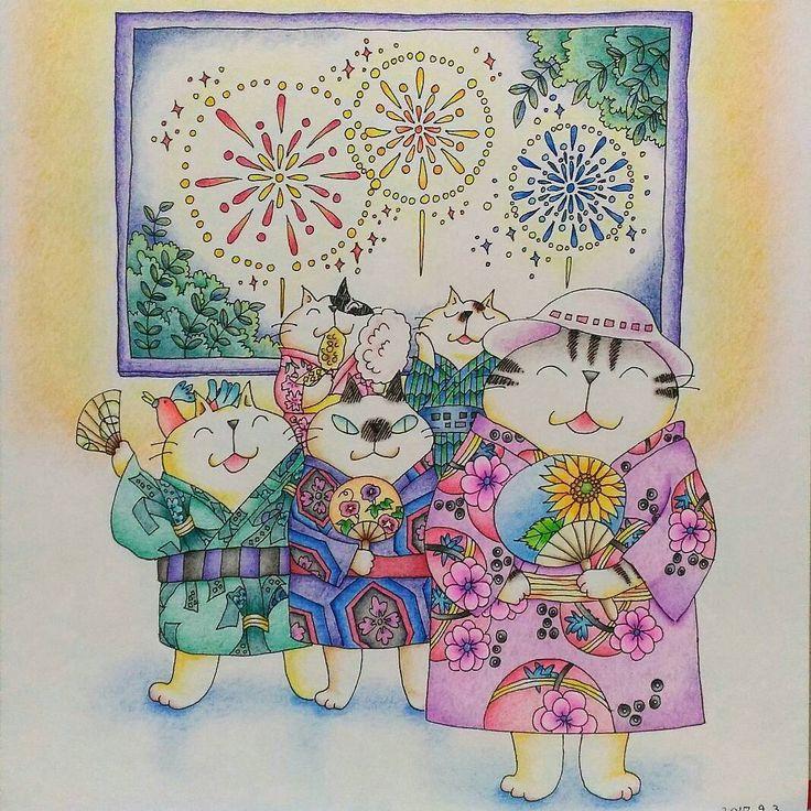 56 Best Lulu Mayo Coloring Inspiration Images On Pinterest