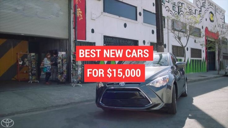 Best new cars for $15,000