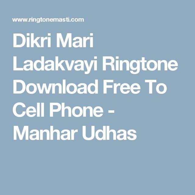 Dikri Mari Ladakvayi Ringtone Download Free To Cell Phone - Manhar Udhas
