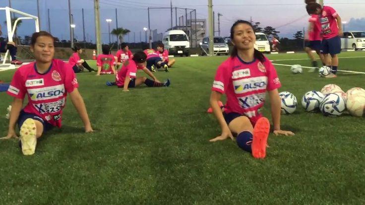 Japanese female soccer players stretch their legs (Original name in Japanese) デイゴスチャレンジ第7弾!るい選手&まほ選手からの挑戦状