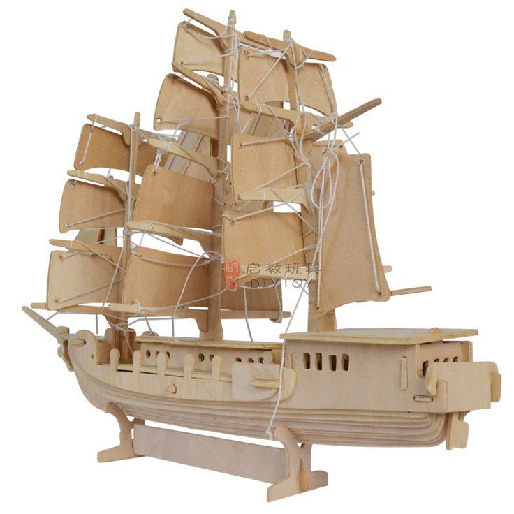 3D Model Ship Jigsaw Woodcraft Kits Realistic Wooden Toy ...