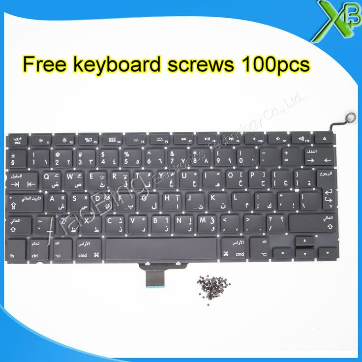 "5PCS--Brand New For MacBook Pro 13.3"" A1278 Arab Arabic Keyboard+100pcs keyboard screws 2008-2012 Years #Affiliate"