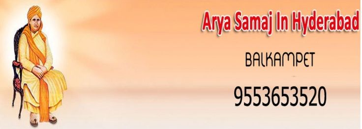 Welcome to Arya Samaj Hyderabad. We provide a complete range of marriage  like love marriages, court marriages, Inter religion Marriage Certificate related services.
