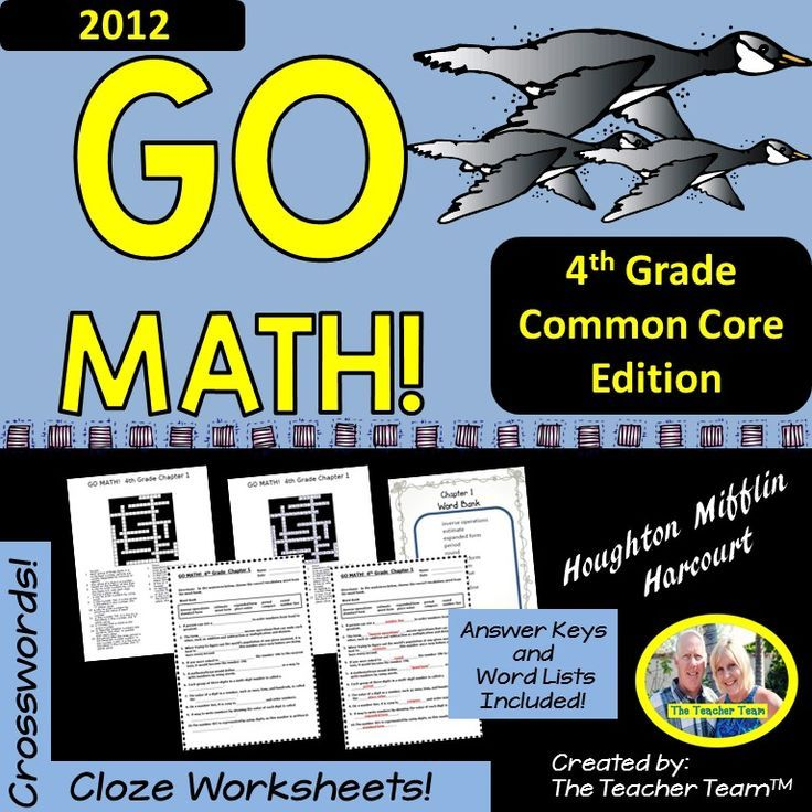 GO MATH! 4th Grade Vocabulary Activities for Early Finishers Full Year Bundle : Are you using the GO MATH! series and need some engaging resources to enhance your students' VOCABULARY development? Do you have students who always finish early and need academic work tied to your curriculum? This is 2 products in one! $