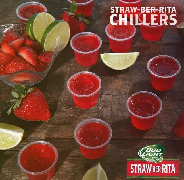 Bud Light Straw-Ber-Rita Chillers  1 packet of gelatin 1 cup boiling water 8 ounce can of Bud Light Straw-Ber-Rita