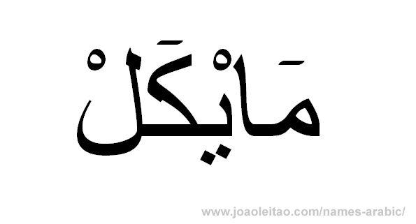 Рецепт кнафе с фото по арабски для