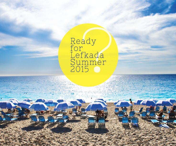 Ready for summer 2015?