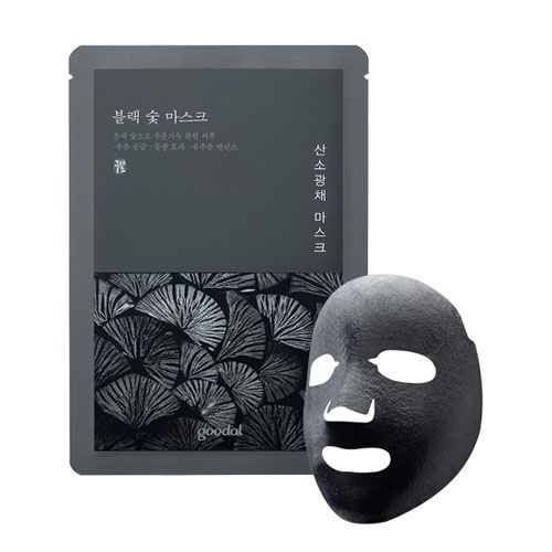 25 Best Ideas About Charcoal Face Mask On Pinterest: 25+ Best Ideas About Black Charcoal Mask On Pinterest