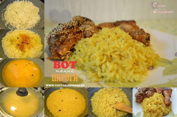 рис рассыпчатый в сковороде