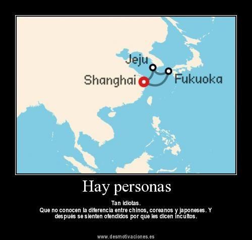 Chinos, Coreanos y Japoneses SON MUY DISTINTOS~!!!
