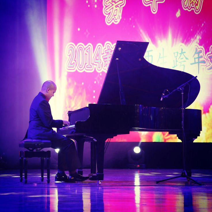 Solo Piano Concert at Nanjing University of Science & Technology...