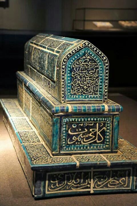 ..tomb stone Seljuq Empire (çini)