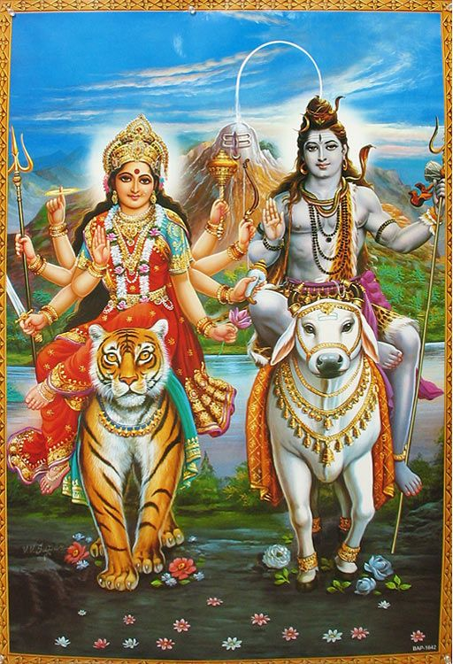 Lord Shiva and wife Durga Devi