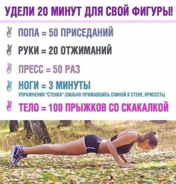 Простой способ похудеть 50 приседаний