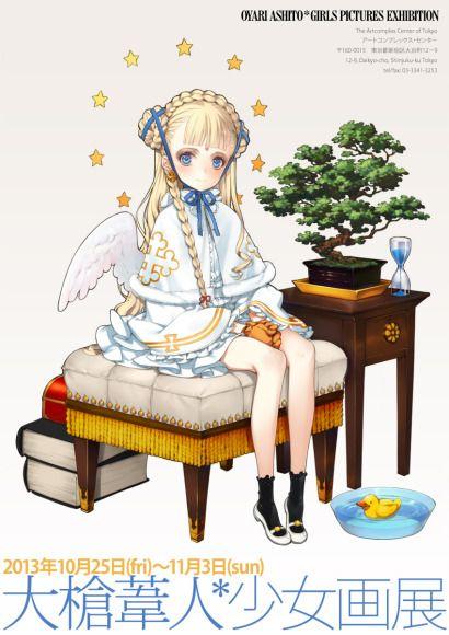 彩色_littleworld2_表紙_oyari_w6