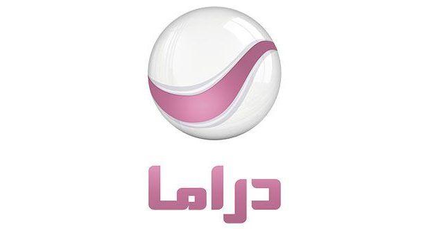 تردد قناة روتانا دراما على قمر هوت بيرد Tech Company Logos Drama Company Logo