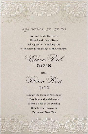 Elana + Brian – Wedding Invitation                                                                                                                                                      More