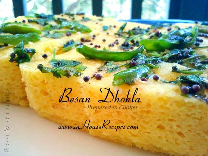 Make Besan Dhokla in cooker. Khaman dhokla can be steamed within 30 minutes in pressure cooker with our tried an tested recipe. Follow the video or print.