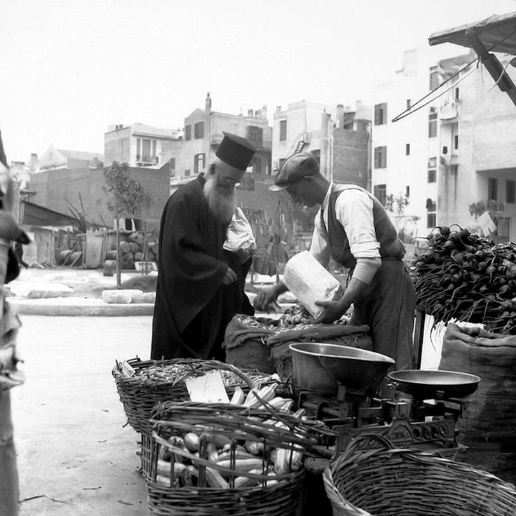 Παππάς και μανάβης. Φωτογραφία της Denise Bellon το 1934.