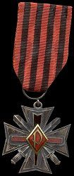 Finland: Pitkaranta Cross. Instituted: Unknown. Awarded: To members of the 4th Army Corps who participated in fighting in the Pitkaranta, Janisjarvi, Syskyjarvi, Uomaa, Kasnaselka and Laatokka areas.