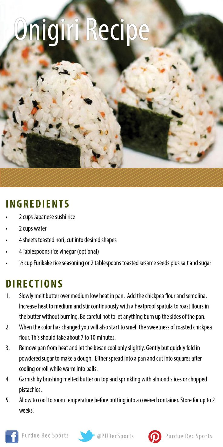 Onigiri (rice Ball Snacks Perfect For Lunch) Recipe From The Purdue Rec  Sports Demonstration