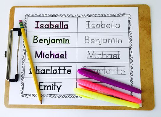 preschool writing paper for names The effects of d'nealian® worksheets, tracing, and visual prompts to teach four preschool students with disabilities to write their names - free download as pdf file (pdf), text file (txt) or read online for free.