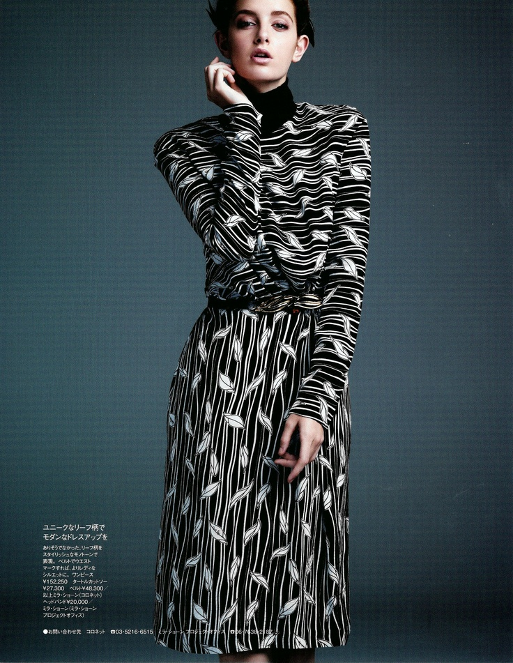 Elle Japan December 2012 - Mila Schön FW 2012.13 total look