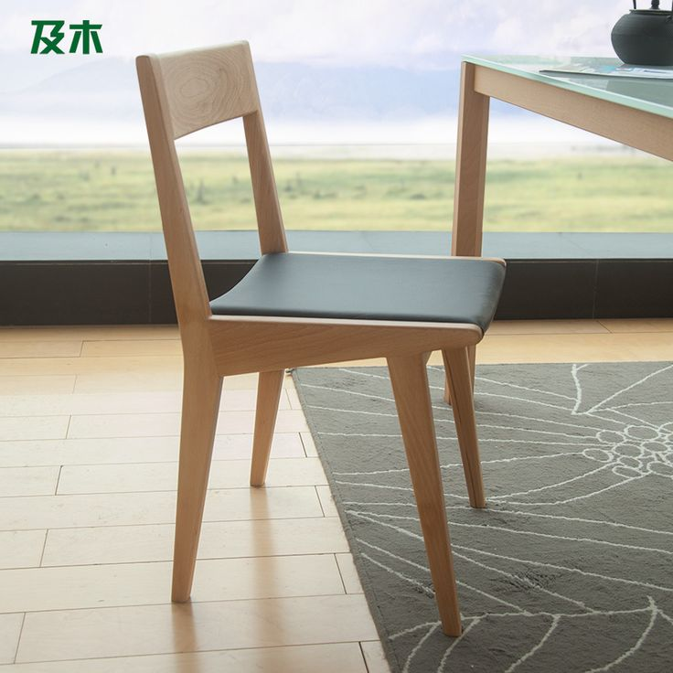 scandinavian dining chair model modern dining chairs wood. 105 best Chairs images on Pinterest