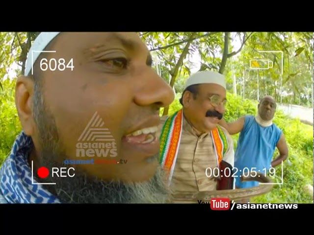 Munshi on Oommen Chandy is not responded on SNC-Lavlin case verdict 24 Aug 2017
