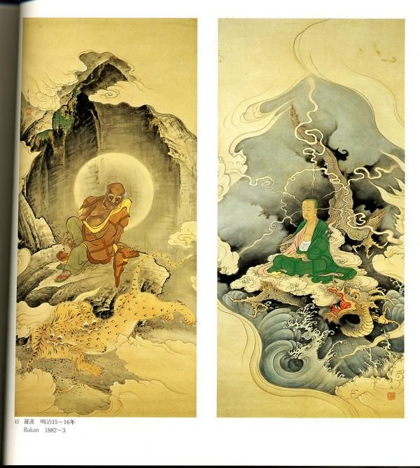 buddhist japanese art essay Buddhist art in japan essay - buddhist art in japan buddhism had an important role in the development of japanese art between the sixth and the sixteenth centuries buddhist art and religion.