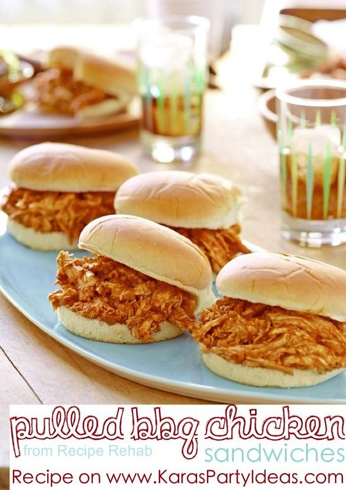 Pulled BBQ Chicken Sandwiches! Recipe on Kara's Party Ideas www.KarasPartyIdeas.com - THE place for ALL things PARTY & ENTERTAINING guests! #pulledbbq #chicken #pulledbbqchickensandwiches #recipe #dinner #partyrecipes #reciperehab #karaspartyideas