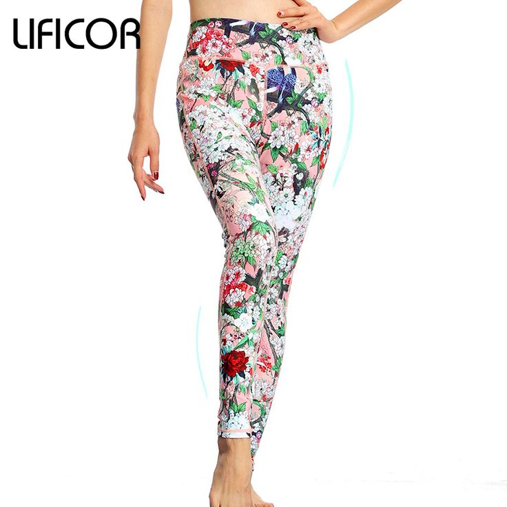 Women Sports Fitness Leggings Yoga Pants Capri Elastic Printed Tights Sweatpants Running Workout Gym Sports Clothing * AliExpress Affiliate's buyable pin. Detailed information can be found on www.aliexpress.com by clicking on the VISIT button