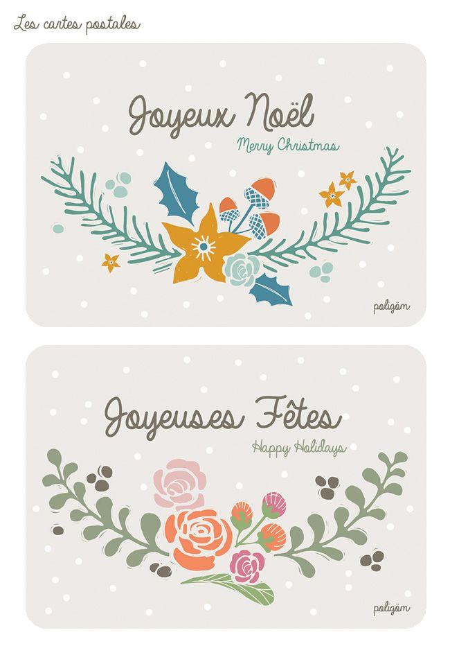 Poligöm // Cartes de Noël - Christmas Cards // FREE PRINTABLE