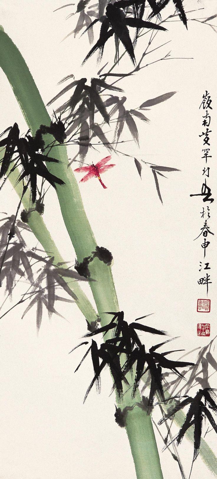 #MasterHuangHuanWu #ChineseInkPainting #OrientalPaintingBamboo