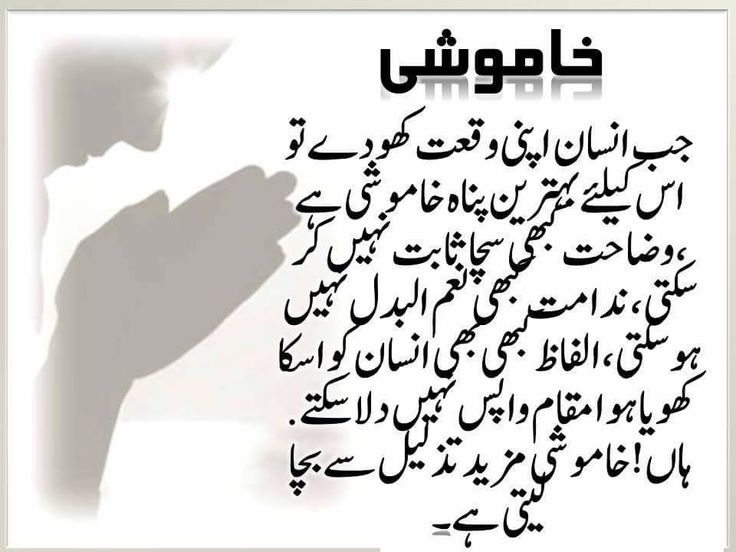 Blessings of allah essay in urdu